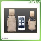 ニックス KNICKS チェーン式総ヌメ革小物腰袋(自在型) KNS-201DSDX