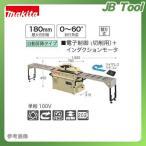 直送品 Makita(マキタ) オートリターン長仕上カンナ 替刃式 LP1812C