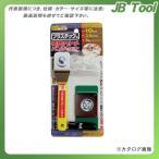 イチネンMTM(ミツトモ) プラスチック製 両面ハトメパンチセット 51545
