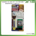 イチネンMTM(ミツトモ) プラスチック製 両面ハトメパンチセット 51552