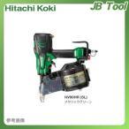 日立工機 HITACHI 高圧ロール釘打機 パワー切替機構・エアダスタ付 メタリックグリーン NV90HR(SL)