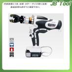 泉精機 IZUMI E Roboシリーズ 充電圧着専用工具 REC-Li14S