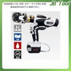 泉精機 IZUMI E Roboシリーズ 充電圧着専用工具 REC-Li150