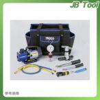 タスコ TASCO R410A/R32据付用スターターキット TA22BC