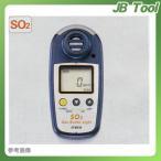 タスコ TASCO 携帯ガス検知器(二酸化硫黄) TA470JD