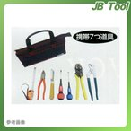タスコ TASCO TA710DG 電気工事士技能試験工具セット