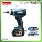 Makita(マキタ) 18V 充電式4モード インパクトドライバ 青 本体のみ TP141DZ