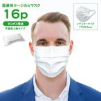 サージカルマスク 医療用 画像
