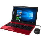 新品 富士通 FMV LIFEBOOK AH42/X FMVA42XR [ルビーレッド](MS Office Business Premium 付き)