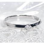 pt900 プラチナ ダイヤモンド ダイヤ 指輪 リング 一粒 0.1ct 無色透明 H-SIクラス シンプル CAR-0032