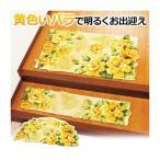 幸せの黄色いバラ玄関マット 〔7: 長方形/約120cm×30cm〕 滑りにくい加工 〔室内/屋内用〕