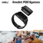 Uwell Amulet Pod System スマートウォッチ型 時計型 電子タバコ