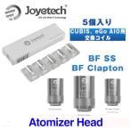 ショッピング電子タバコ Joyetech BF SS316 coil 5pack eGo AIO / CUBIS / Cuboid Mini  ジョイテック アイオ コイル 5個入り 送料無料 電子タバコ