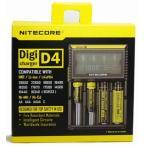 電子タバコ 18650 充電器 NITECORE ナイトコア 全自動デジタル/マルチ充電器 チャージャー D4 リチウムイオン 送料無料