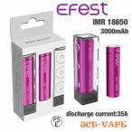 18650 3000mah 35A  2本セット リチウムマンガンバッテリー フラットトップ Efest 電子タバコ PSE認証