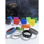 ベイプバンド VAPE BAND アトマイザーリング 内径19mm 5個セット 電子タバコ