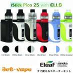 Eleaf iStick Pico25 スターターキット+バッテリーVTC4セット 送料無料  電子タバコ VAPE