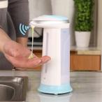 オートディスペンサー 自動 センサー内蔵 電池式 ハンドソープ 自動洗剤供給器 おしゃれ ノンタッチ LEDライト 搭載 手洗い 衛生的 洗面所 台所 キッチン