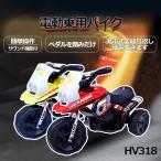 電動バイク 子供用 充電式 乗用玩具 電動乗用バイク オフロードバイク レーシングバイク 子供用 三輪車 キッズバイク ミニバイク プレゼント