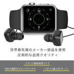 ショッピングbluetooth イヤホン Bluetooth 高音質 ブルートゥース ワイヤレスイヤホン 防水性 軽量 マグネット式 スポーツ QCY QY12