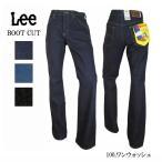 LEE RIDERS(リー ライダース) Boot Cut ブーツカット 102 ジーンズ デニム フレア ワンウォッシュ 01020-00 濃紺