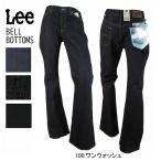 LEE RIDERS(リー ライダース) Bell Bottoms ベルボトム 202 ジーンズ デニム フレア ワンウォッシュ 04202-00