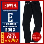 ショッピングジーンズ EDWIN ジーンズ エドウィン ジーンズ E STANDARD レギュラー ストレート Eスタンダード ジーンズ デニム メンズ エドウィン ED03