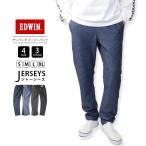 エドウィン EDWIN ジャージーズ ジーンズ JERSEYS レギュラーテーパード イージーパンツ ERKE33