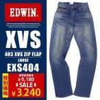EDWIN ���ɥ����� ���å� �ե�å� �롼�� ���ȥ졼�� �桼���� �ǥ˥� ������ ���ɥ����� EXS404