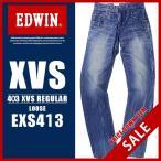 ショッピングジーンズ EDWIN エドウィン XV Wポケット レギュラーストレート ユーズド ヴィンテージ風 ウエスタン デニム ジーンズ エドウィン EXS413