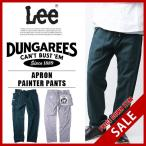 Lee � ��� �ѥ�� APRON PAINTER PANTS ���ץ��ڥ����ѥ�� �ܥȥॹ ���ץ��ݥ��å��դ� LM5900