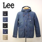 ショッピングlee アウター メンズ マウンテン パーカー ジャケット 裏地 ボア ジージャン デニム ナイロン もこもこ カジュアル Lee リー LT5007
