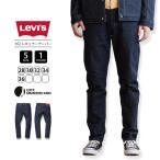 リーバイス エンジニアドジーンズ Levi's Engineered Jeans LEJ 502 デニムパンツ レギュラーテーパード 72775-0000