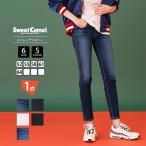 スイートキャメル SWEET CAMEL ジーンズ デニムパンツ ハイパワーストレッチ denimsta スキニー SC-5381