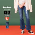 スイートキャメル SWEET CAMEL ジーンズ デニムパンツ ハイパワーストレッチ denimsta フレアー SC-5383