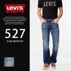 Levi's リーバイス/527 CLASSIC タイト ブーツ カット レッド タブ デニム ジーンズ 13oz/05527-0253