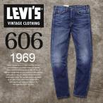 LEVI'S VINTAGE CLOTHING リーバイス ビンテージ クロージング  / 1969 606 Jeans スリム フィット 14oz LEG32 デニム ジーンズ メンズ Levi's / 30605-0056