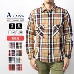 ネルシャツ メンズ 長袖 チェックシャツ メンズ 長袖 HEAVY FLANNNEL CHECK SHIRT 8色展開 ALCARZA 69-900