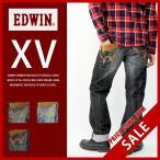 EDWIN エドウイン/XV Wポケット レギュラーストレート ユーズド ヴィンテージ風 ウエスタン デニム ジーンズ エドウィン/EXS413