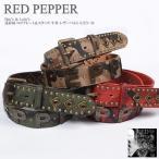 レッドペッパー RED PEPPER メンズ レディース 迷彩柄 ロゴプレート&スタッズ 牛革 レザーベルト 61UN-38