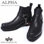 アルファ ALPHA ブーツ ロゴ刻印 サイドゴア リングブーツ AFB-20011-BLACK