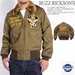バズリクソンズ BUZZ RICKSON'S B-10 フライトジャケット PATCH 23rd Fighter Group 14th Air Force フライングタイガース BR10803