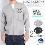 バズリクソンズ BUZZ RICKSON'S × LOCKHEED MARTIN スカンクワークス フルジップ クルー スウェット THE SKUNK WORKS BR67138