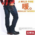 エドウィン EDWIN 503 WILD FIRE ワイルドファイア フラップデザイン レギュラーテーパード ジーンズ E53WF3-436
