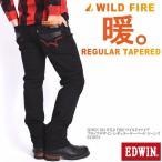 エドウィン EDWIN 503 WILD FIRE ワイルドファイア フラップデザイン レギュラーテーパード ジーンズ E53WF3-475