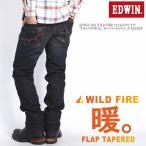 エドウィン EDWIN 503 WILD FIRE ワイルドファイア フラップデザイン テーパードジーンズ E53WFP-126