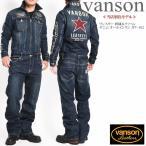 ショッピングつなぎ バンソン VANSON ツナギ つなぎ ワンスター 刺繍&ワッペン デニム オールインワン JFV-602-INDIGO-A