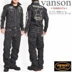 ショッピングつなぎ バンソン VANSON ツナギ つなぎ ワンスター 刺繍&ワッペン デニム オールインワン JFV-602-WABASH