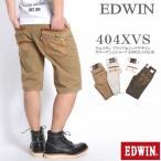 エドウィン EDWIN ショートパンツ(ハーフパンツ) 404XVS ウエスタン フラップ&ジップデザイン カラーデニムショーツ KS0024-COLOR