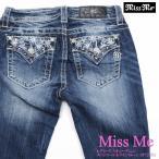 Miss Me ミスミー ジーンズ レディース スキニーデニム スパンコール&ラインストーン MP7285S2